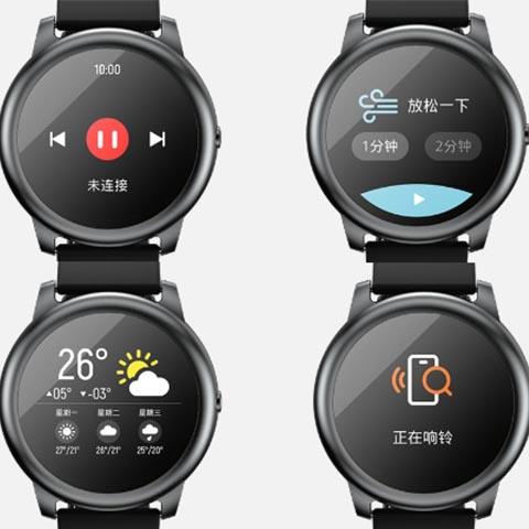 ساعت هوشمند هایلو شیاومی مدل solar