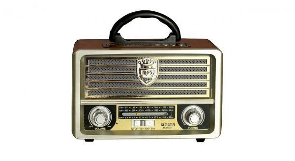 رادیو اسپپیر قشم