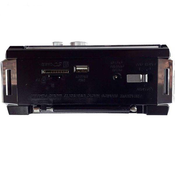 خرید اسپیکر رادیو مدل RX-381BT