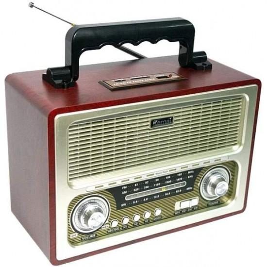 رادیو قشم